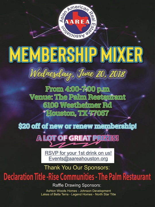 2018 mixer June