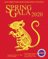 2020 AAREA GALA - Individual Banquet Ticket - SOLD OUT