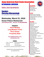 2018 AAREA March Luncheon